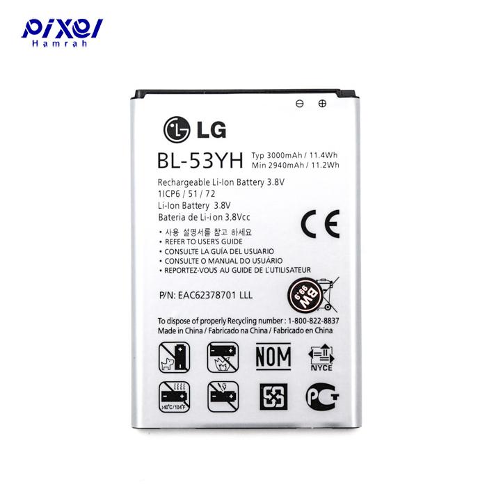 باتری اورجینال LG G4