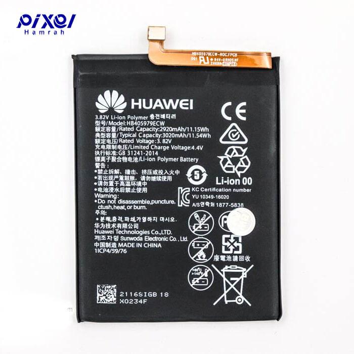 باتری اورجینال HUAWEI Y5 2017-NOVA SMART-HONOR 6C