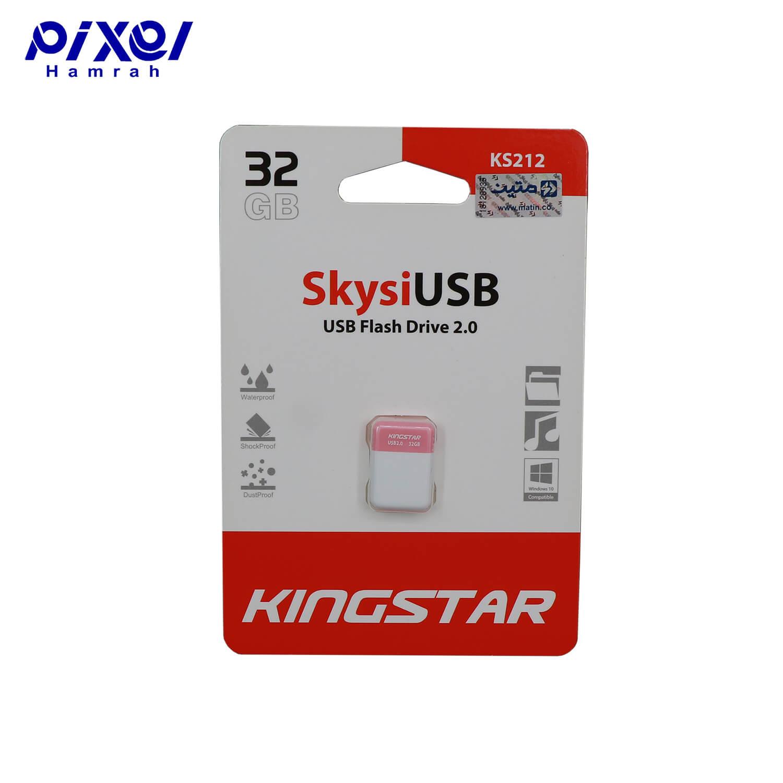 فلش مموری USB 2.0 32G KINGSTAR KS212