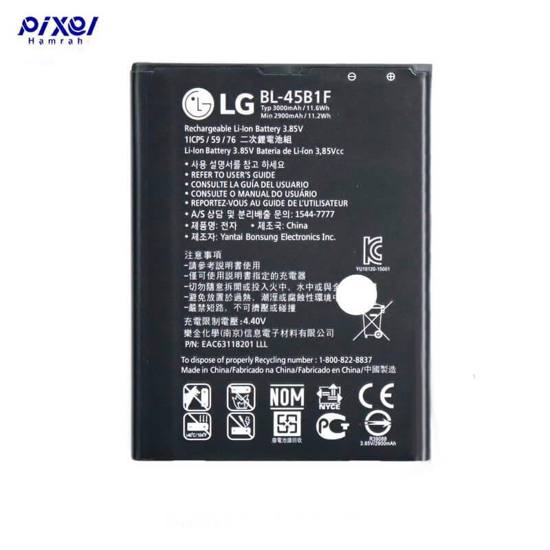 باتری اورجینال LG V10-STAYLUS2