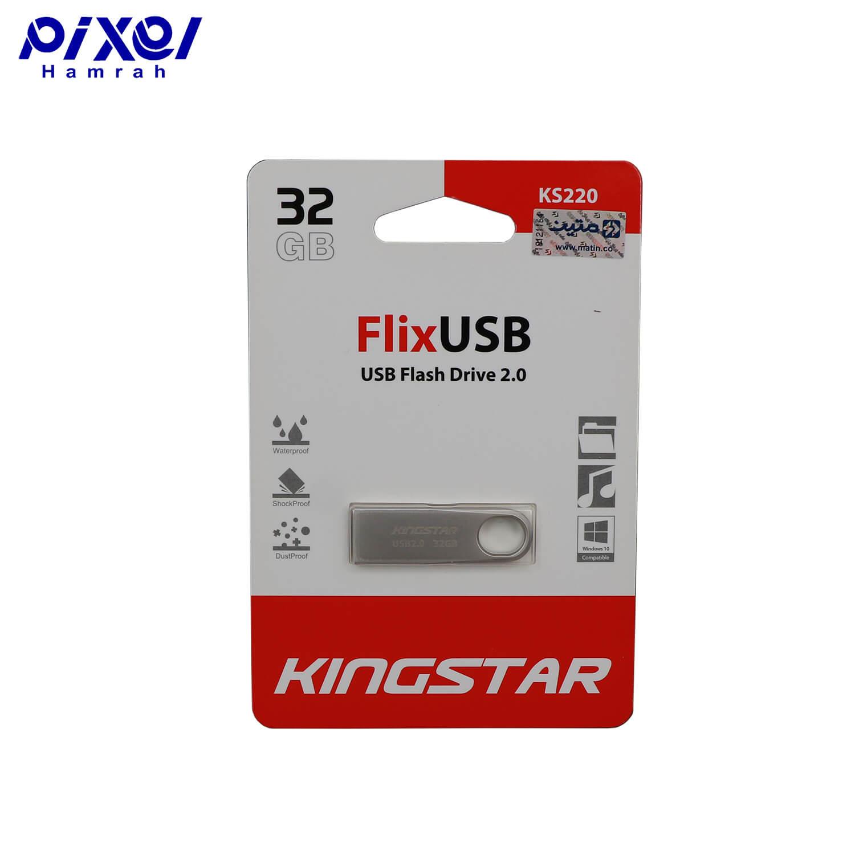 فلش مموری USB 2.0 32G KINGSTAR KS220