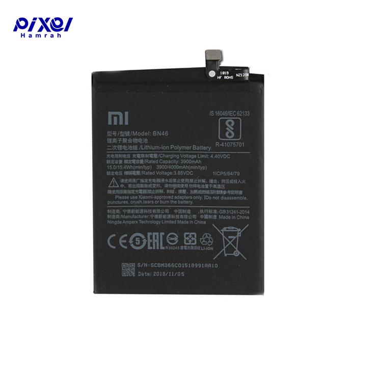 باتری اورجینال XIAOMI REDMI NOTE8