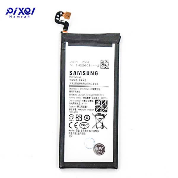 باتری اورجینال SAMSUNG S7