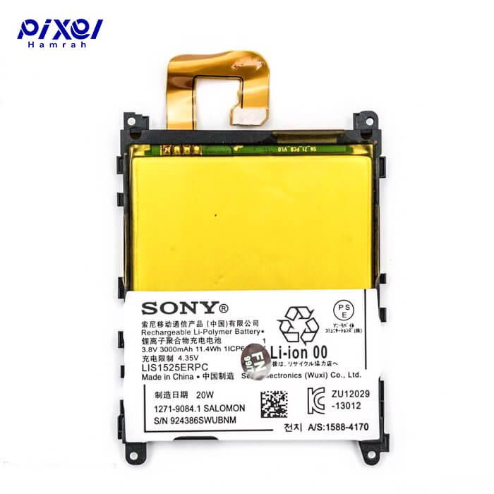باتری اورجینال SONY Z1