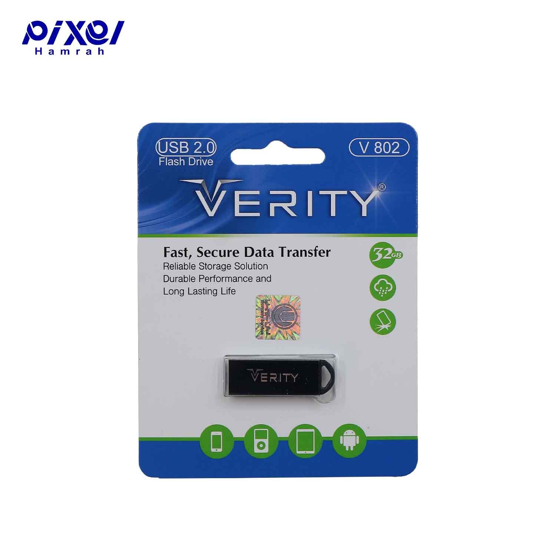 فلش مموری VERITY V802 USB2.0 32G