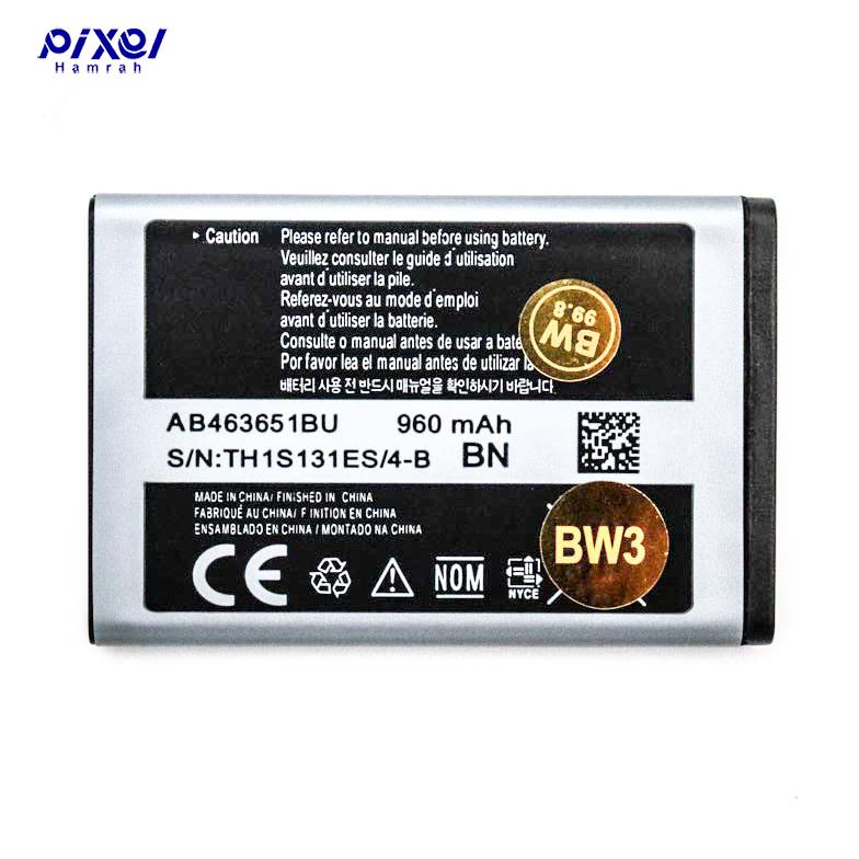 باتری اورجینال SAMSUNG S3650-S5260-CORBI