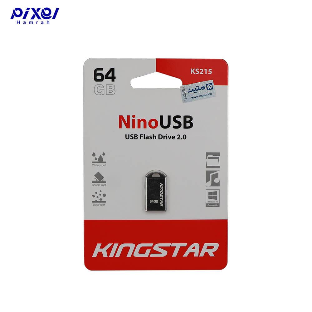 فلش مموری USB 2.0 64G KINGSTAR KS215