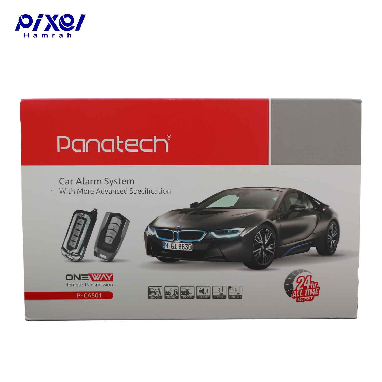 دزدگیر ماشین PANATECH P-CA501