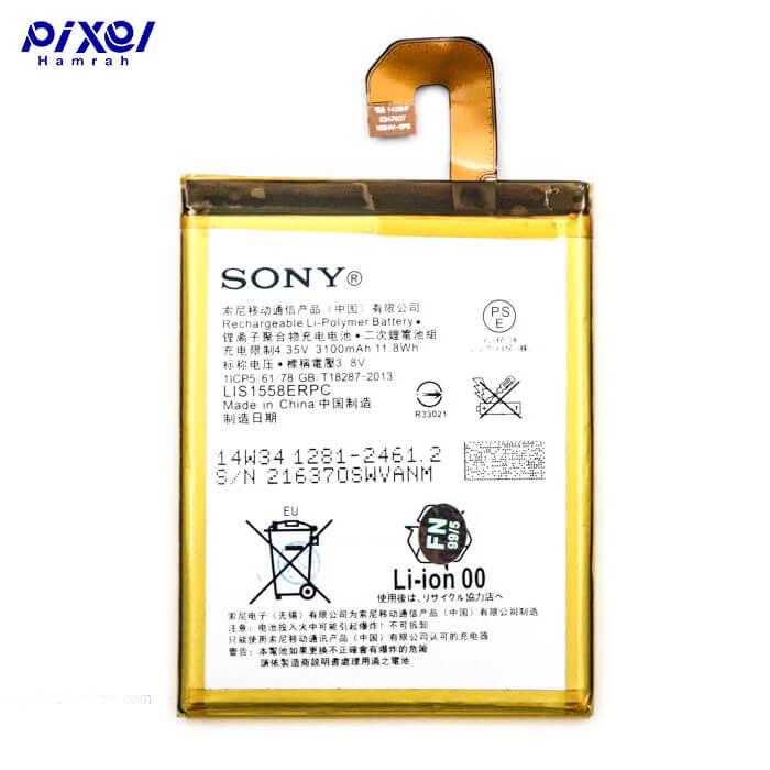 باتری اورجینال SONY Z3