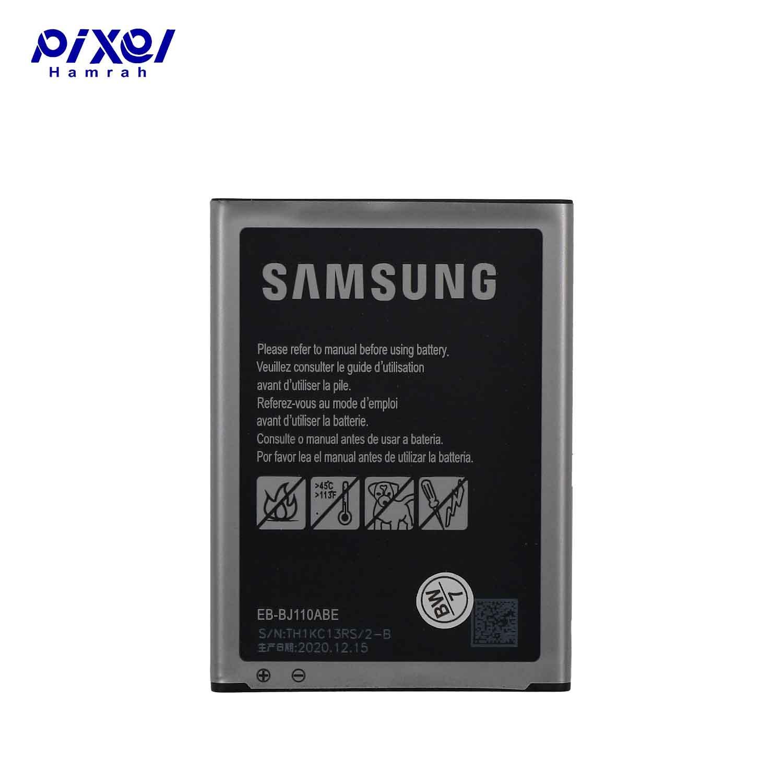 باتری اصلی SAMSUNG J110-J1 ACE 4G