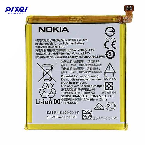 باتری اصلی NOKIA 3