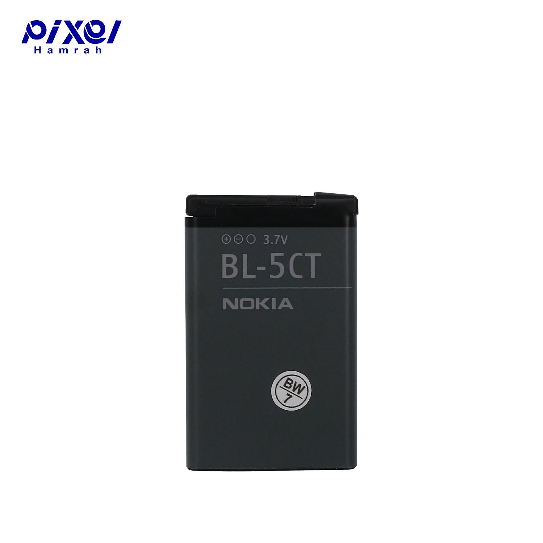 باتری اصلی NOKIA BL5CT