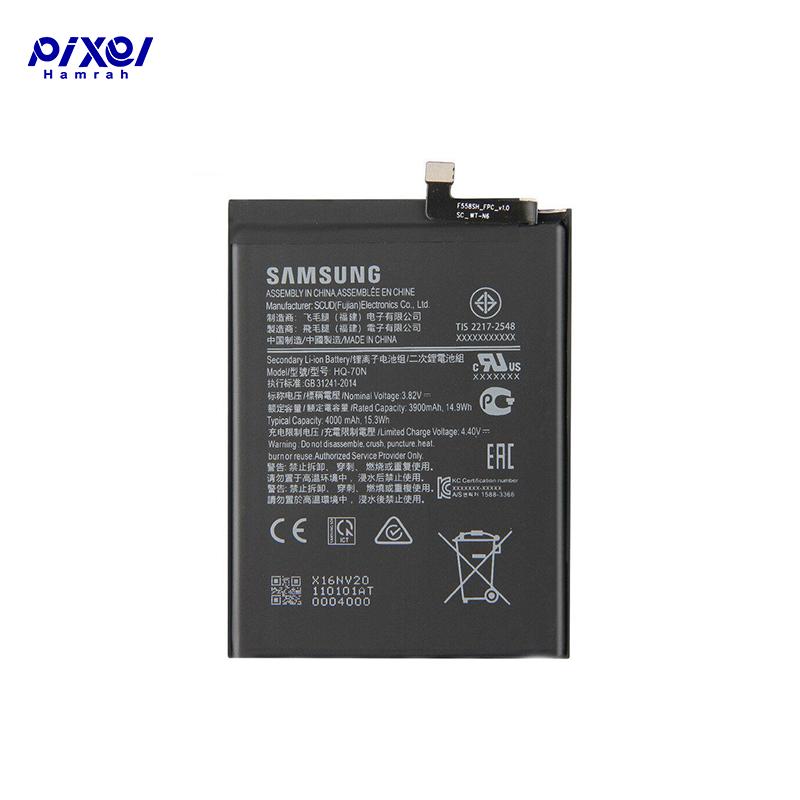 باتری اورجینال SAMSUNG A11