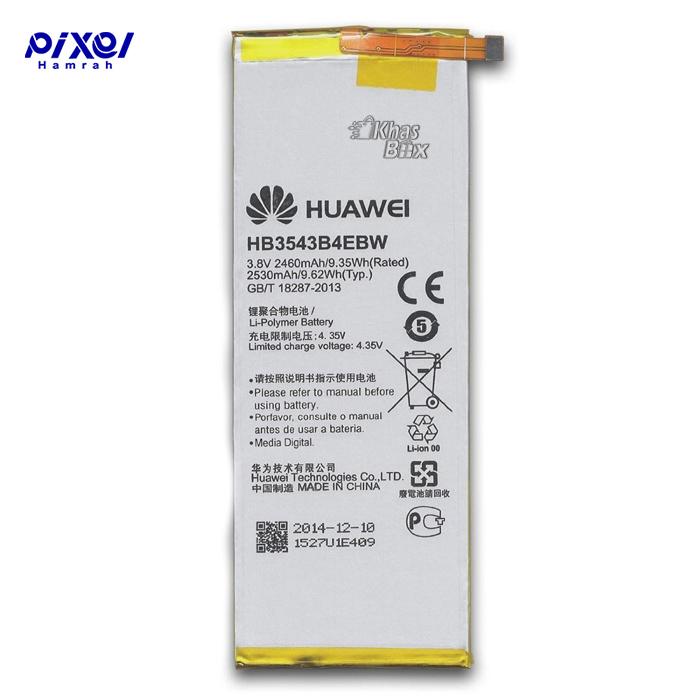 باتری اصلی HUAWEI P7