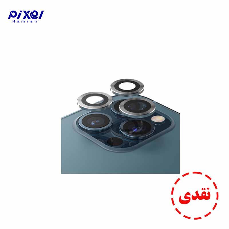 محافظ لنز دورفلزی IPHONE12-12PRO
