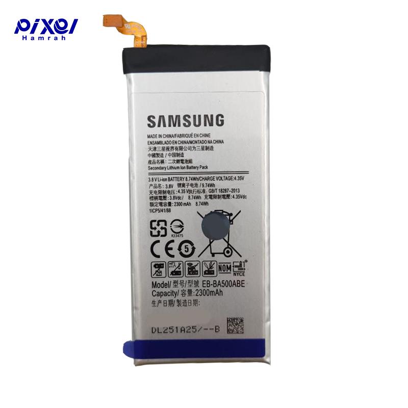 باتری اورجینال SAMSUNG A5 2015