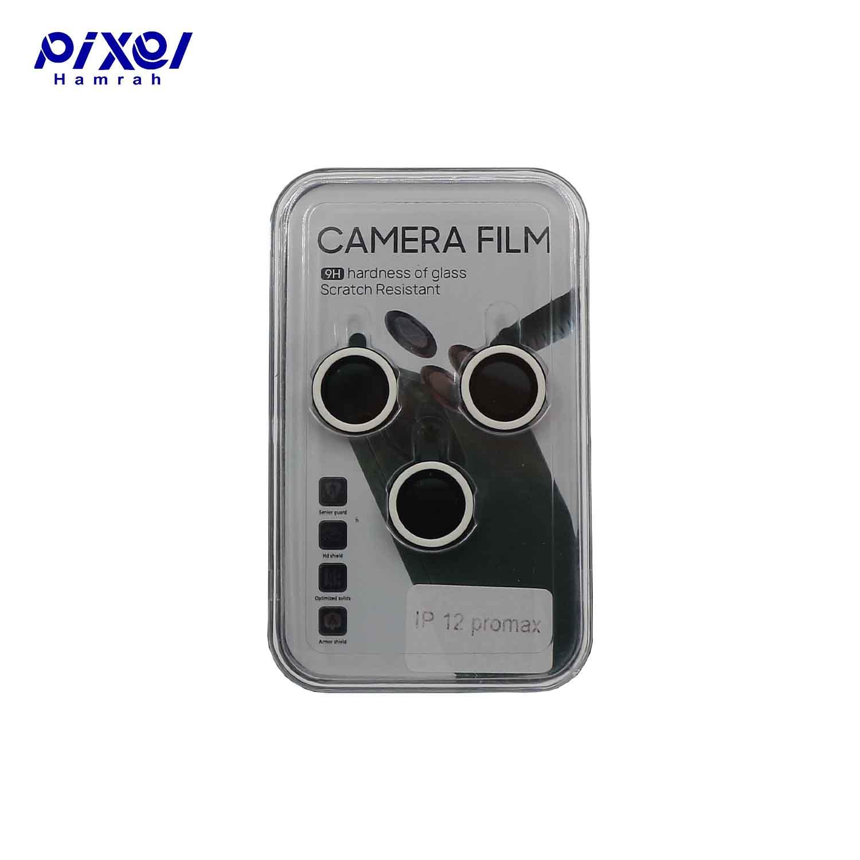 محافظ لنز شبرنگ IPHONE12 PROMAX