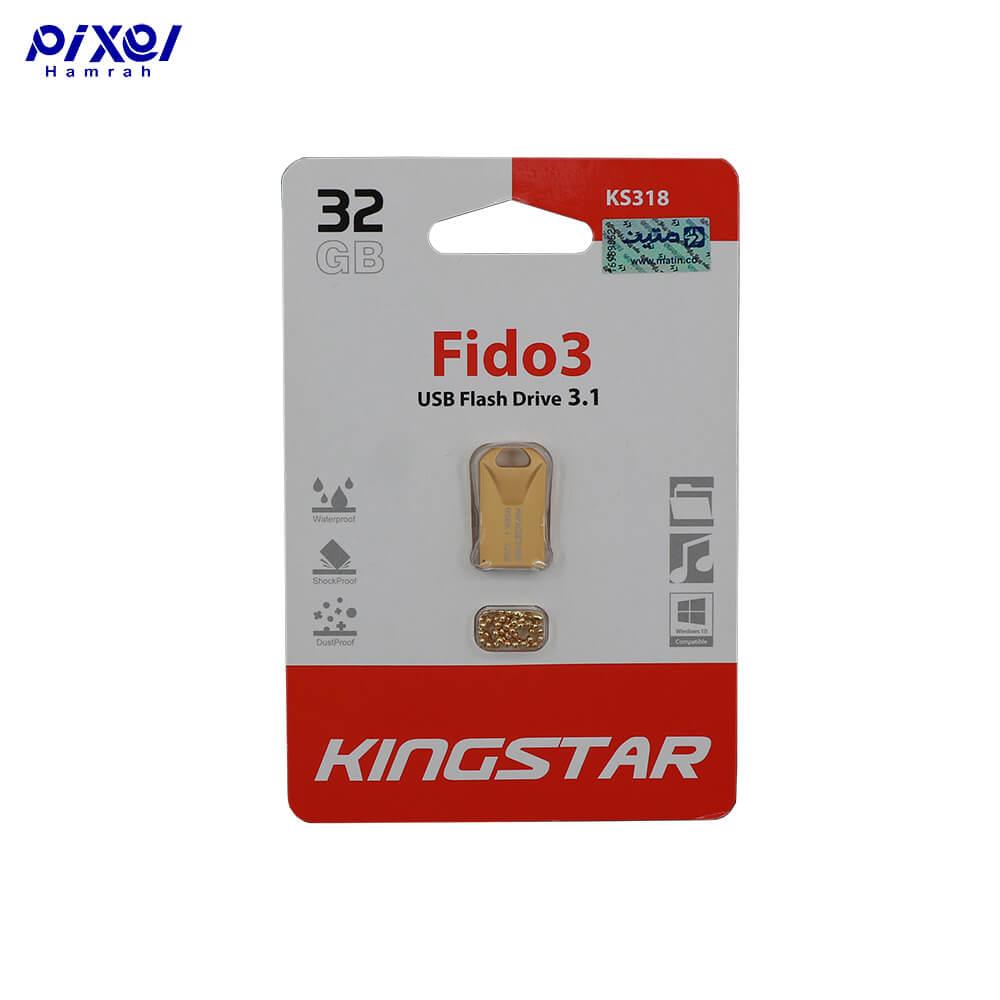 فلش مموری USB 3.2 32G KINGSTAR KS318