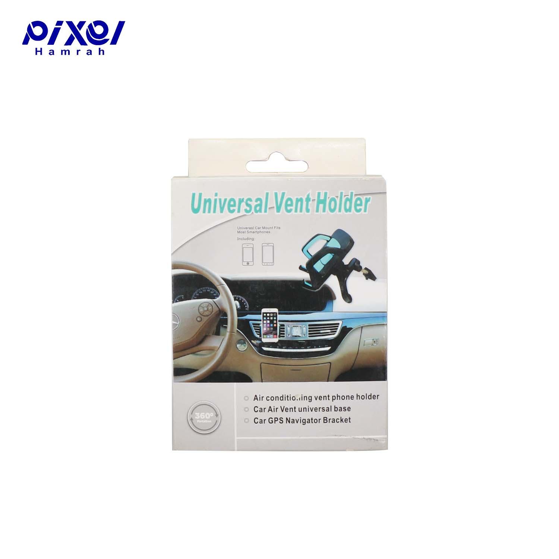 هولدر UNIVERSAL VENT L90