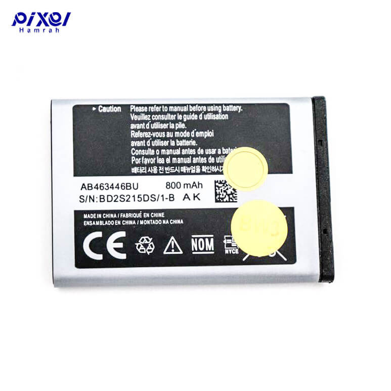 باتری اورجینال SAMSUNG E250