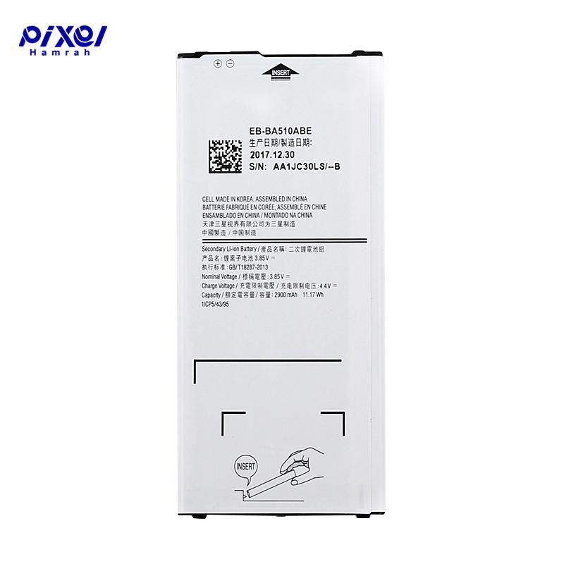 باتری اورجینال SAMSUNG A510/A5 2016