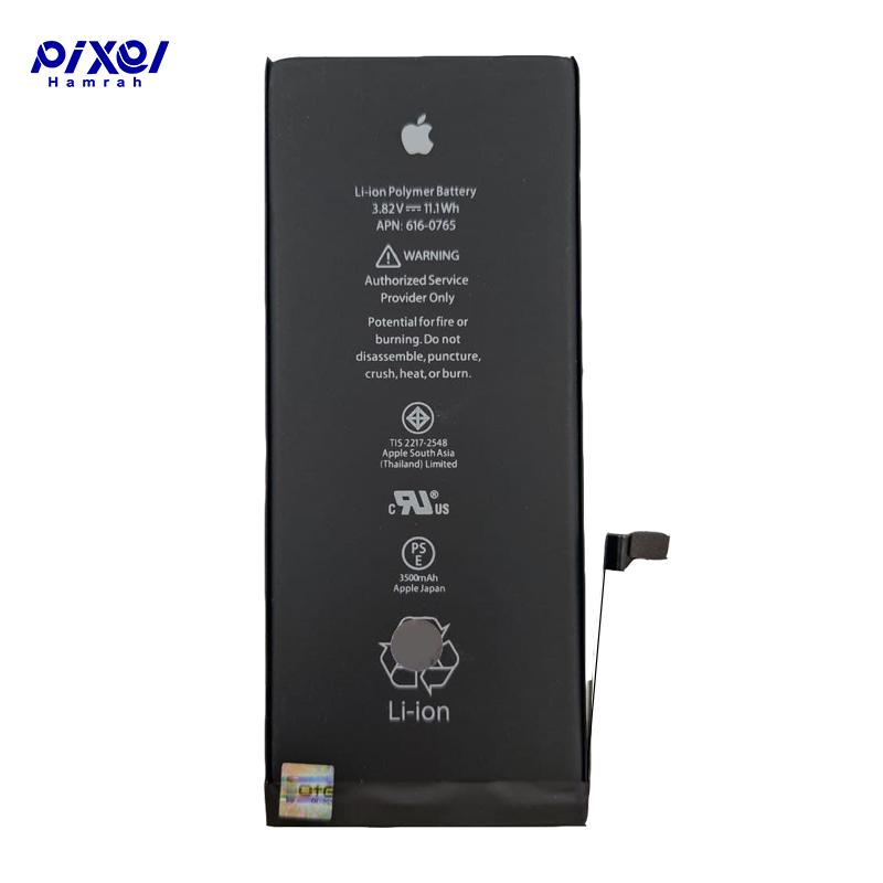 باتری اورجینال تقویتی IPHONE 6G PLUS