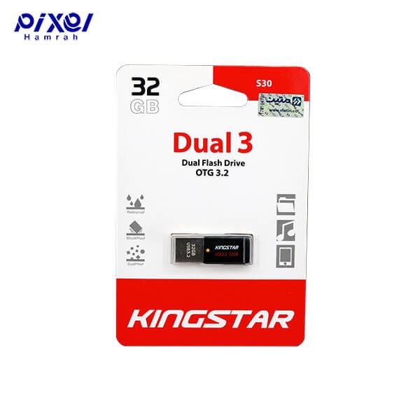 فلش مموری USB 3.2 32G KINGSTAR S30 OTG