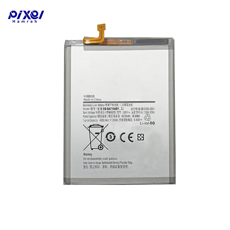 باتری اورجینال SAMSUNG A71