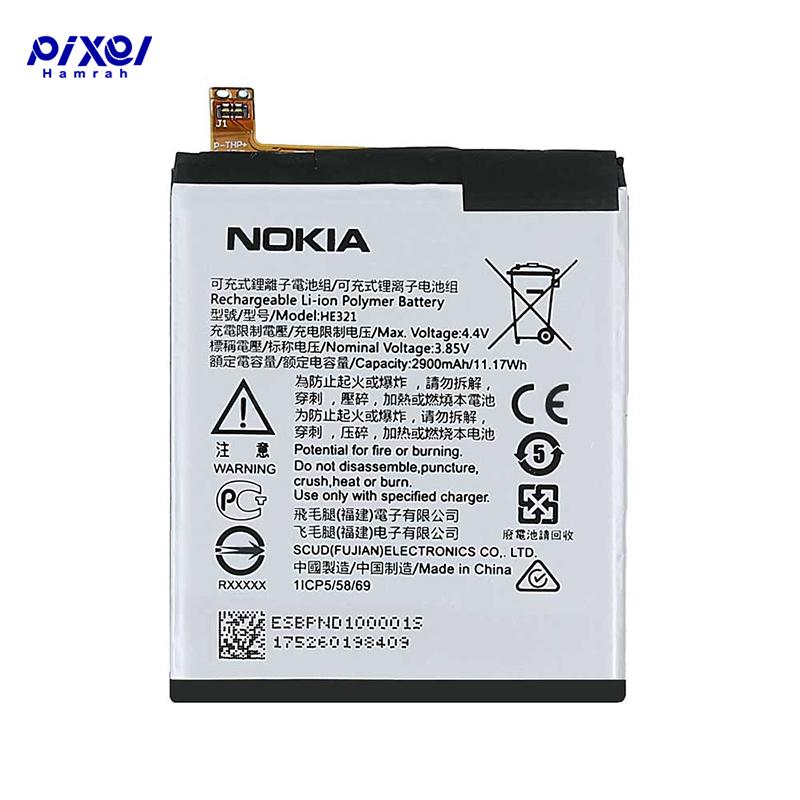 باتری اصلی NOKIA 5