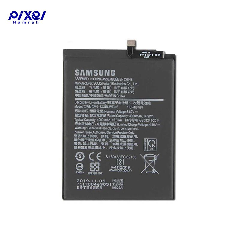 باتری اورجینال SAMSUNG A10S-A20S