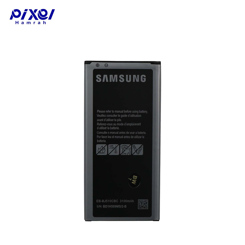 باتری اورجینال SAMSUNG J510-J5 2016