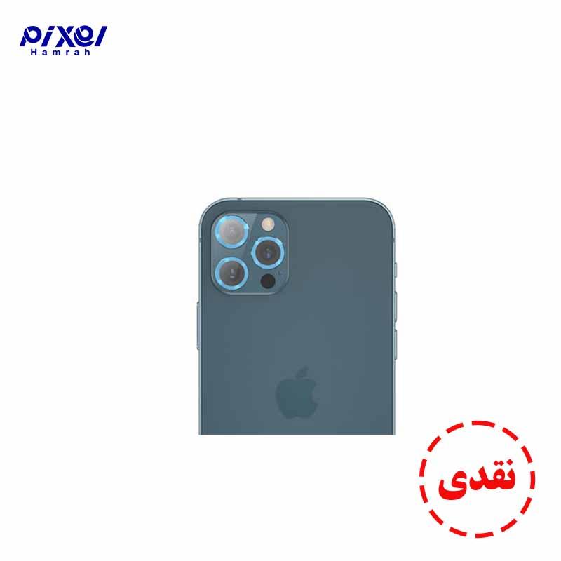 محافظ لنز دورفلزی IPHONE12 PROMAX