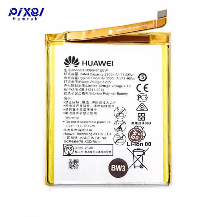 باتری اورجینال HUAWEI P9-P9 LITE-HONOR8