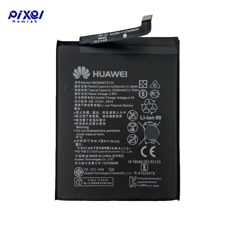 باتری اورجینال HUAWEI MATE10 LITE