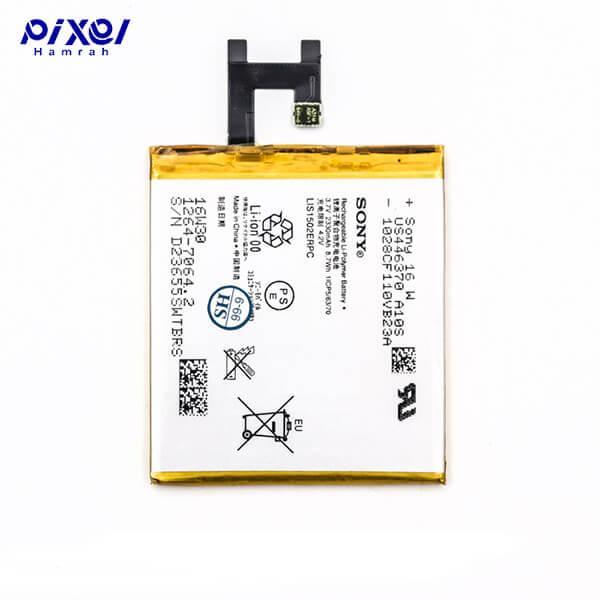 باتری اورجینال SONY Z