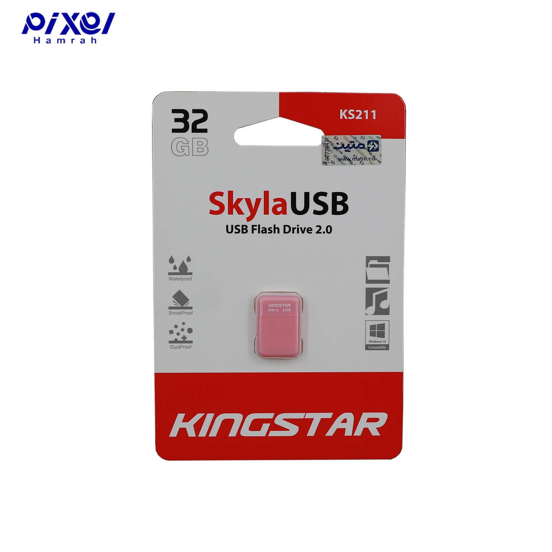 فلش مموری USB 2.0 32G KINGSTAR KS211