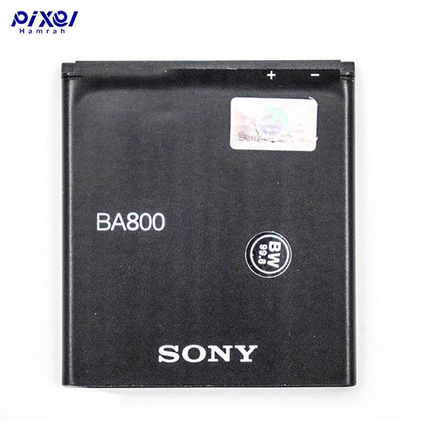 باتری اورجینال SONY BA800