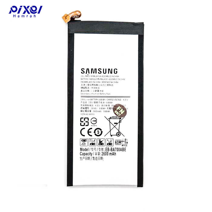 باتری اورجینال SAMSUNG A7