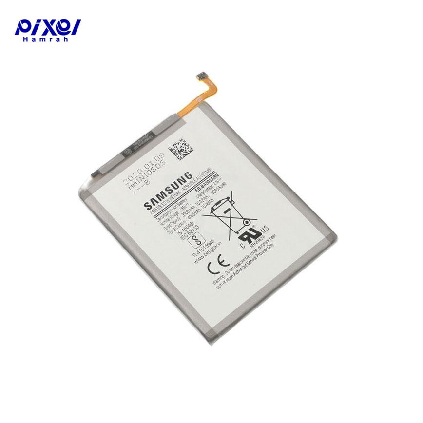 باتری اورجینال SAMSUNG A20-A30-A30S-A50