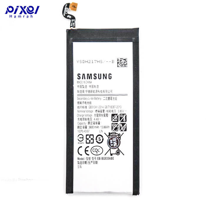 باتری اورجینال SAMSUNG S7Edge