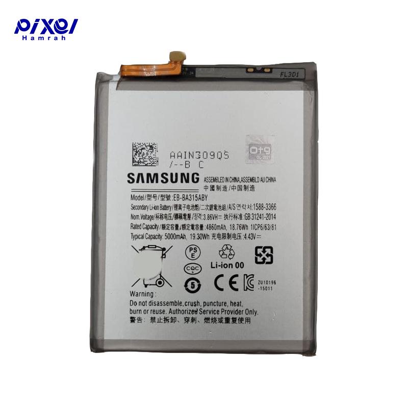 باتری اورجینال SAMSUNG A31