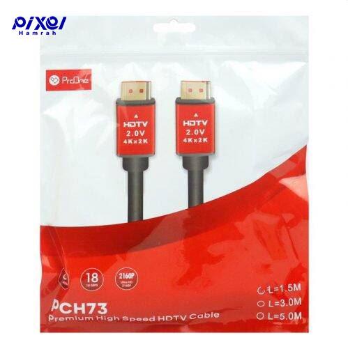 کابل 500CM PROONE PCH73 HDMI