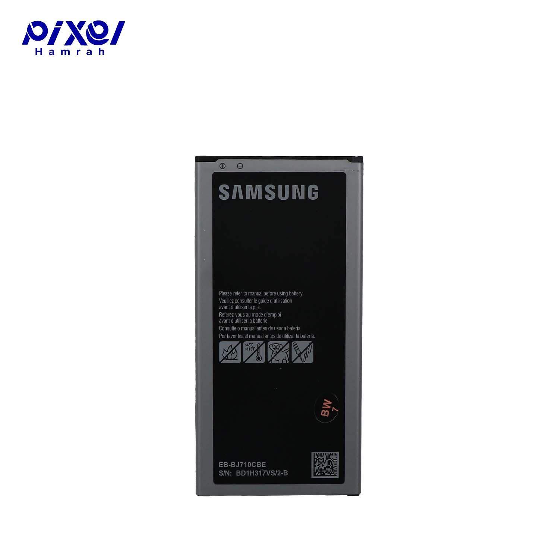 باتری اورجینال SAMSUNG J710-J7 2016