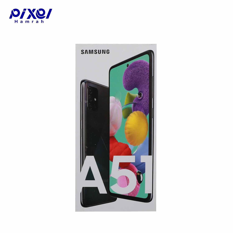 کارتن گوشی با لوازم فابریک SAMSUNG A51