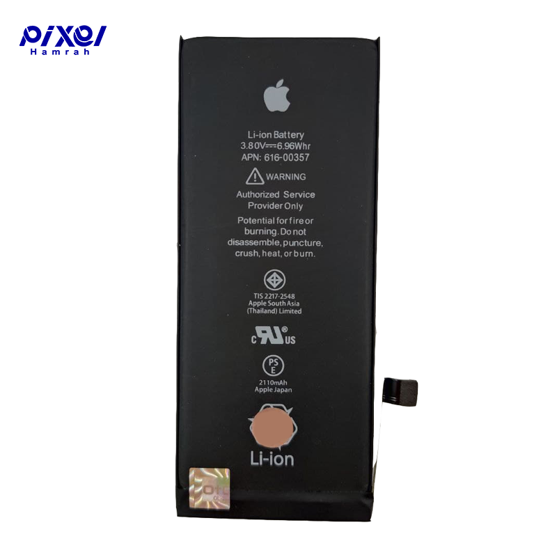 باتری اورجینال تقویتی IPHONE 8G